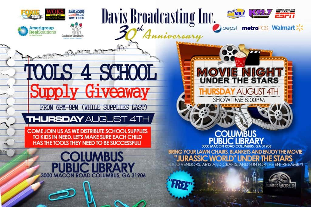 Tools 4 School Supply Giveaway & Free Movie Night