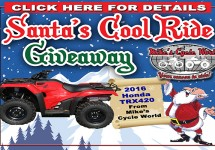 Cool Ride Giveaway Flipper ad