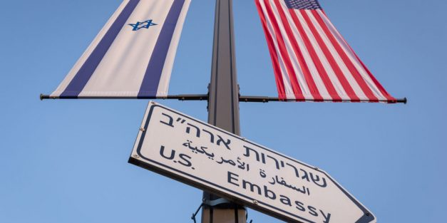 U.S. Embassy in Jerusalem to cost 100 times more than president's estimate
