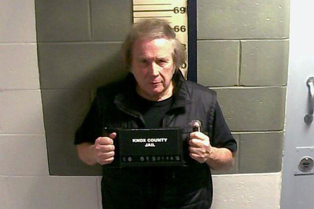Photo Credit: Knox County Jail