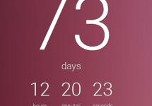 Countdown011916
