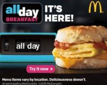 300x250-McDonaldsAllDayBreakfast