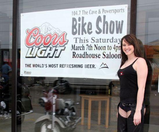 First Bike Show
