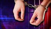 arrest 15