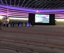 wpid-ConventionCenterUpdate.jpg