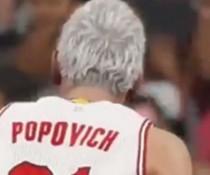 CoachPop21.jpg
