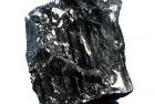 coal-lump.jpg