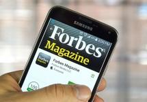 ForbesAnnouncesTopFiveHipHopEarners2016..jpg
