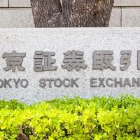 GOTO_TOKYO/iStock Editorial/ThinkStock