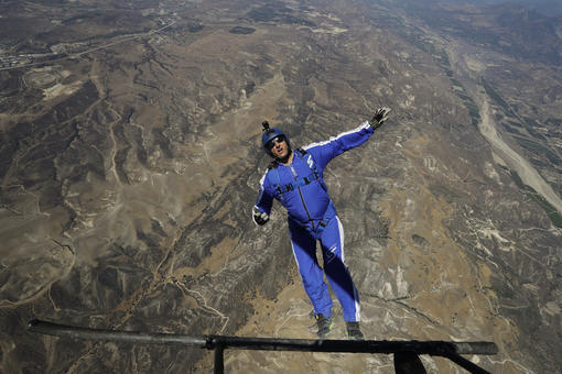 jump no chute