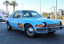 1976-AMC-Pacer-1-970x643