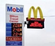 McDonalds Milton gazettextra.jpg&MaxW=332