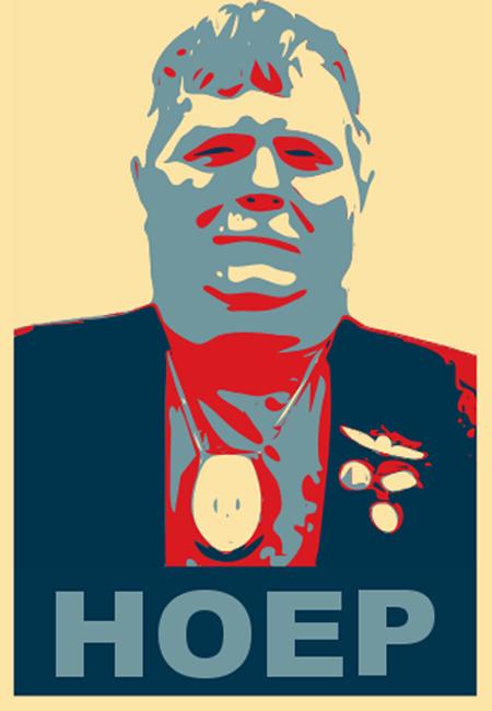 basil-hope-poster