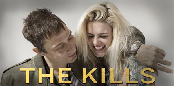 Kills_hdr