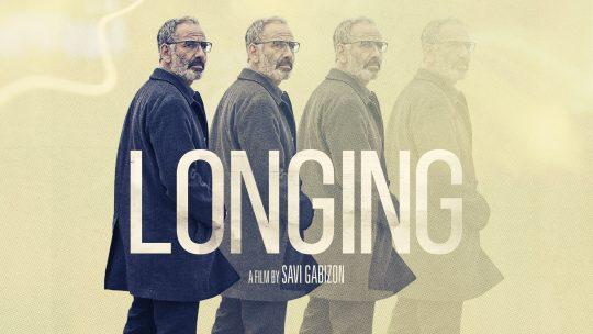 longing horizontal poster