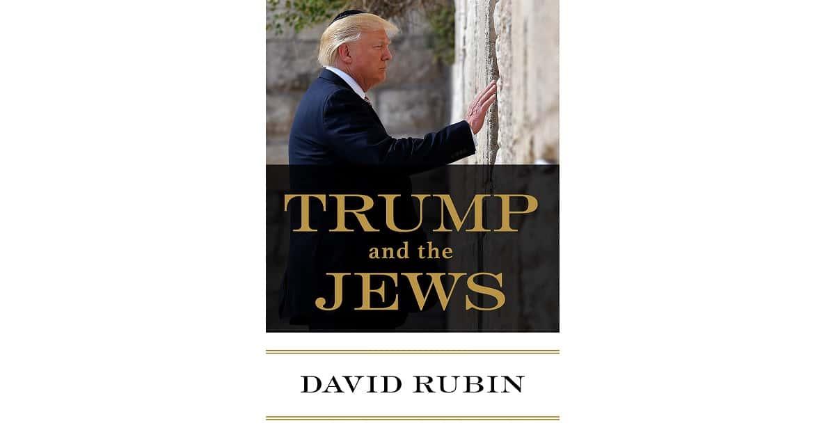Shiloh Israel Press