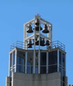 Mahanay Bell Tower
