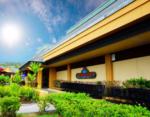 KTA Super Stores – Keauhou