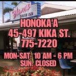 Blane's Drive Inn – Honoka'a