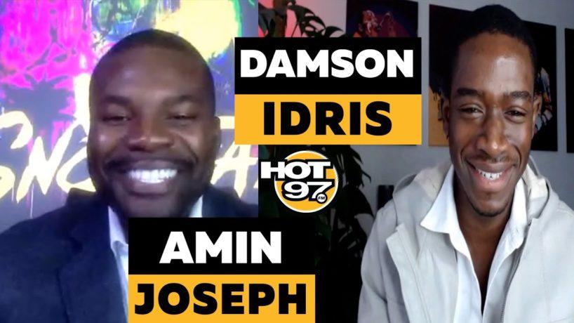 Damson Idris Amin Joseph