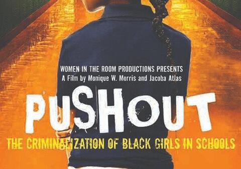 PushOut movie