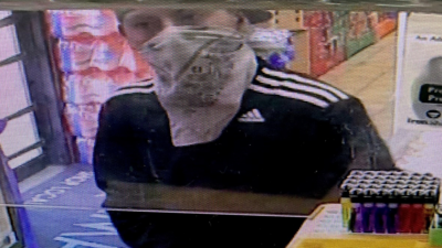North Central Austin Robbery suspect