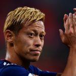 Keisuke Honda: Japan Midfielder: Keisuke Honda: Japan Midfielder clapping on the soccer field