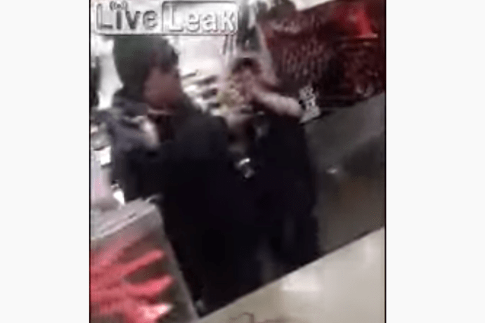 Burger King Worker Attacked Over Coupon