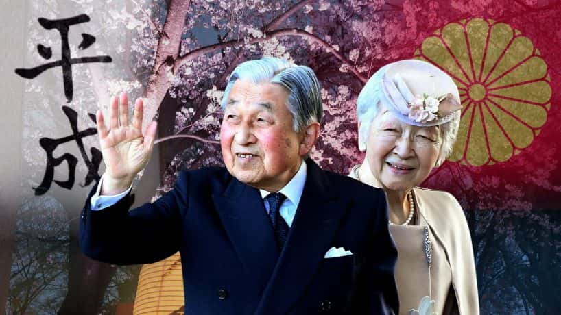 Emperor Akihito and his wife