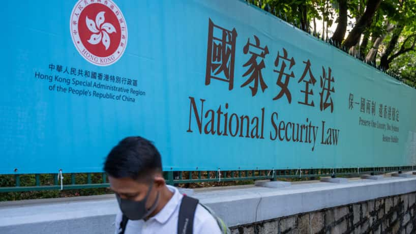 """Sign about """"National Security Law"""""""