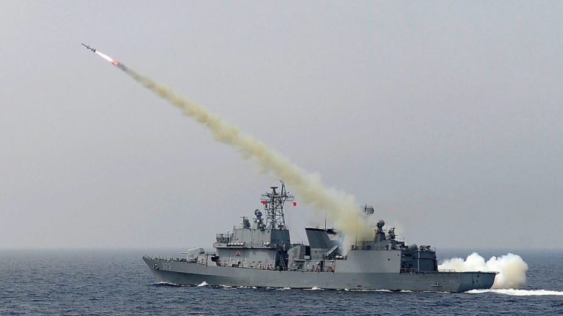 South Korean naval ship