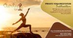 Yoga Instruction/ Weightloss coaching