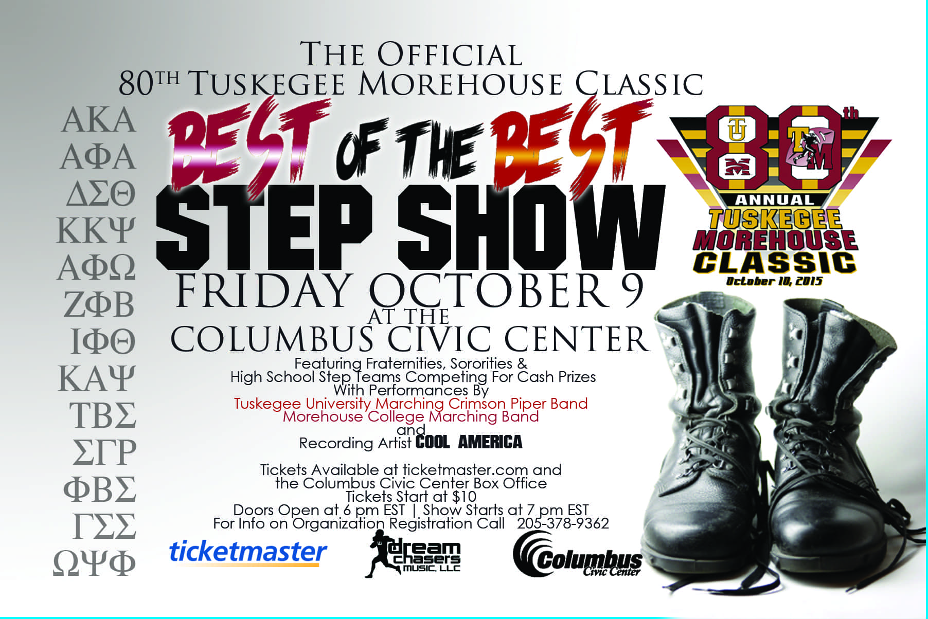 Best Of The Best Greek Step Show Foxie 105