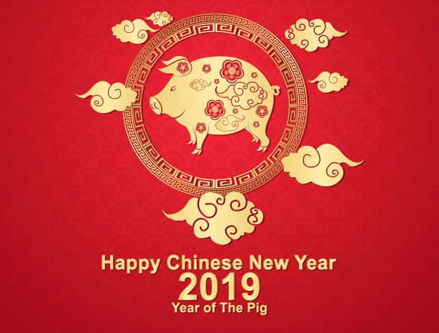 Chinese New Year 2019 – Year of the Pig | KPHW | Power 104 3 FM