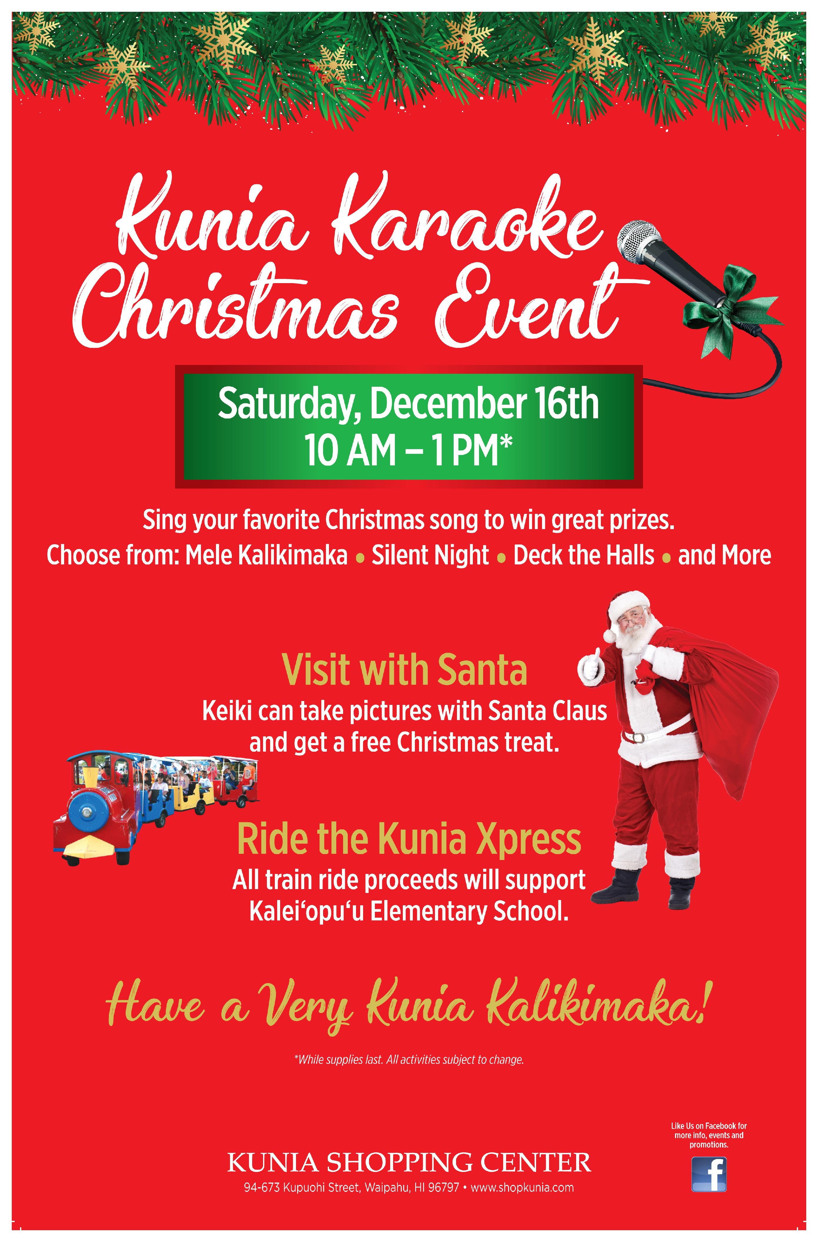 Kunia Karaoke Christmas Event Kine Hawaiian 105 Kine