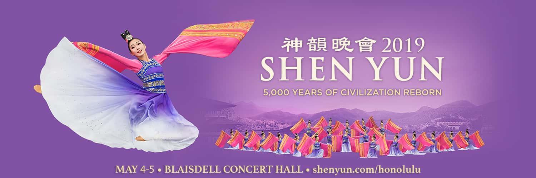 Shen Yun Blaisdell Concert Hall Kine Hawaiian 105 Kine