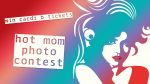 Win Cardi B tickets in the HOT Mom Contest