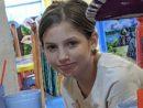 Skylea Rayn Carmack