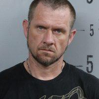 Wayne County Mug Shots | WFIW