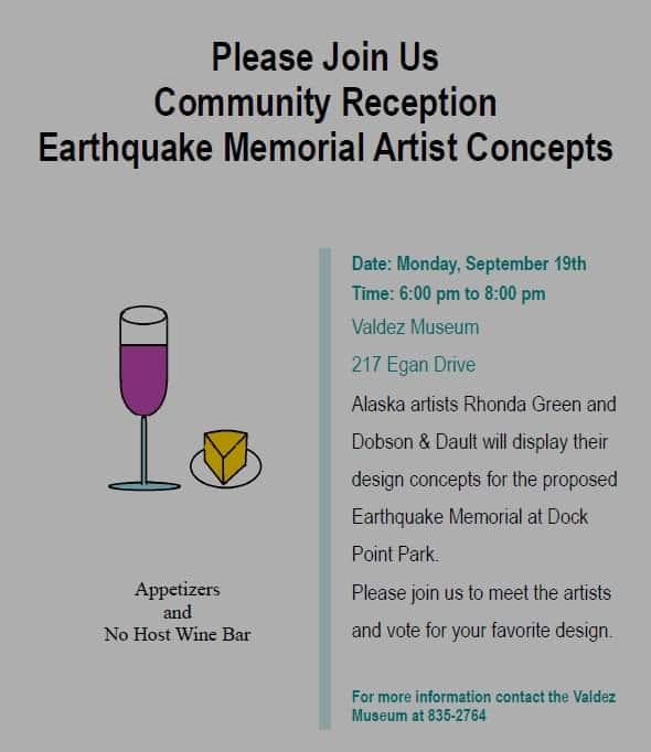 Earthquake Memorial Artist Concepts