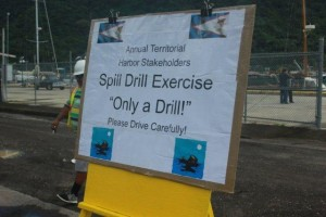 drill sign