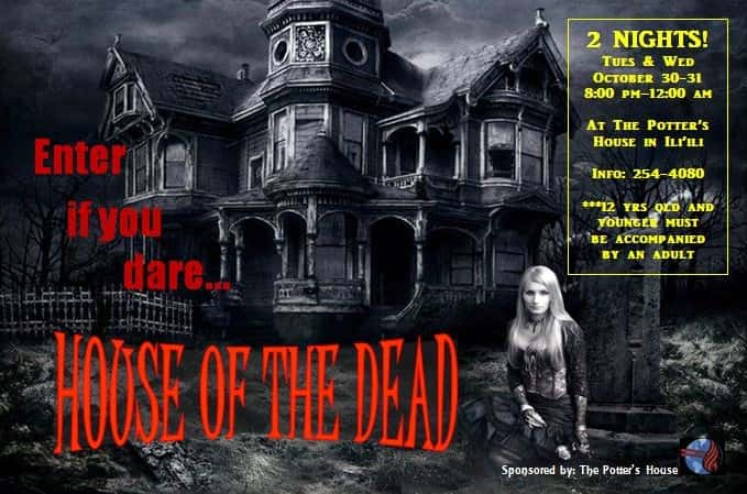 Hh House Of The Dead 2 Talanei