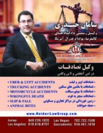 Heidari Law Group