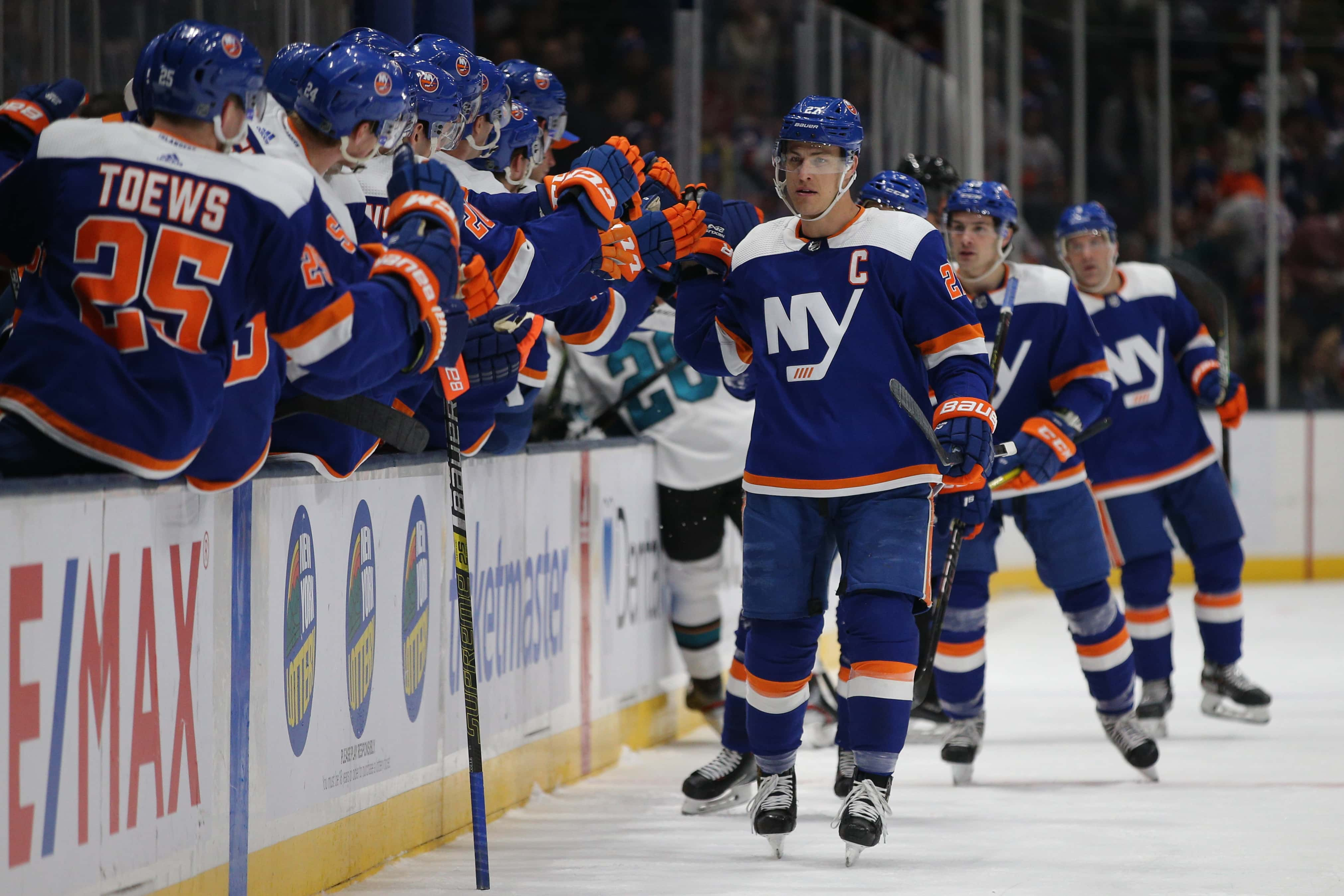 Anders Lee Scores Twice, Islanders Beat Sharks 4-1 | 77 WABC Radio